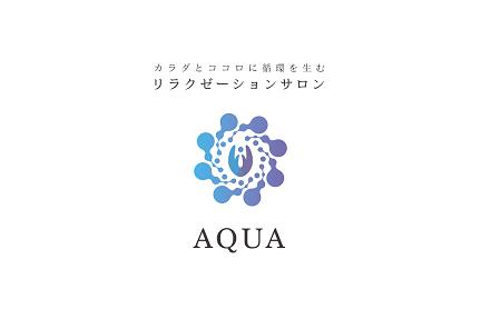 AQUA事務局